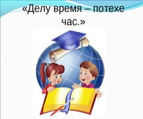 hello_html_3d350198.jpg