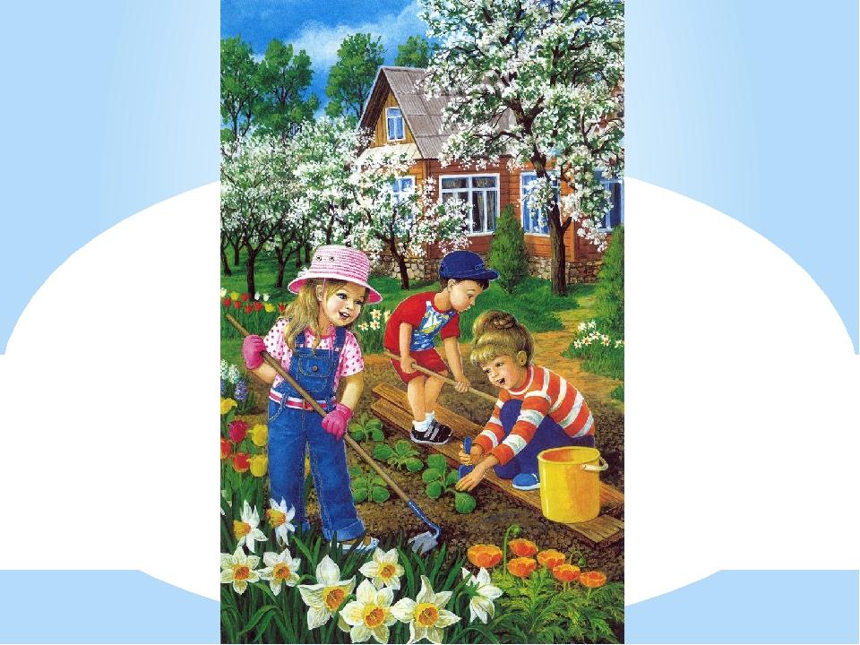 Весна в огороде картинки для детей