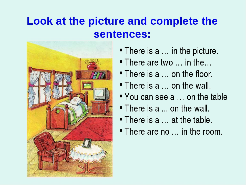 брусчатка презентация описание картинки на английском разборе сарая сын