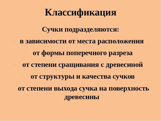 odnu-suchku-obrabativayut-porivo-zrlih-dam