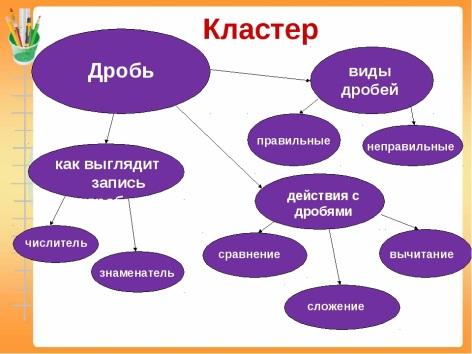 hello_html_m4b756d71.jpg