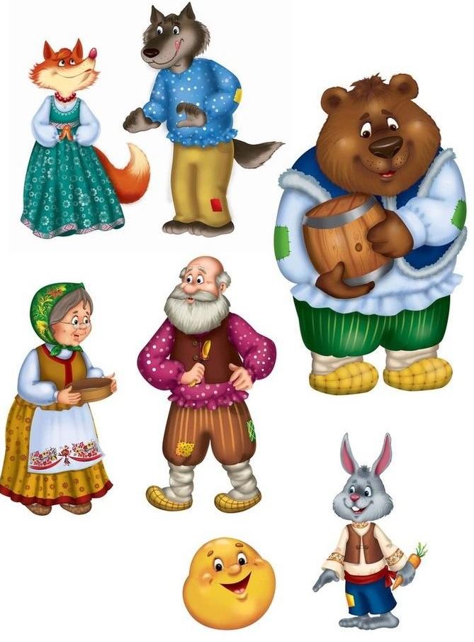 домов картинки русских сказок распечатать цветные бесплатно широкоформатные