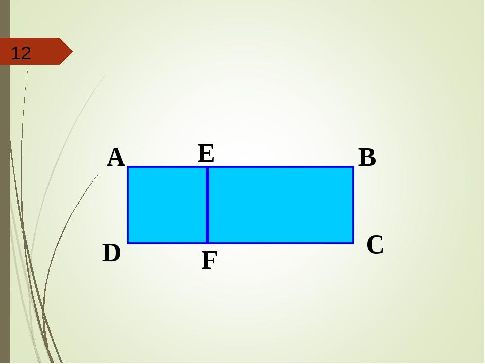 A F D C B E 12