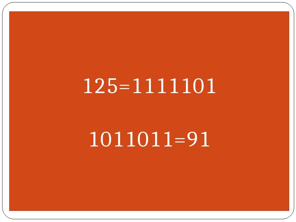 125=1111101 1011011=91
