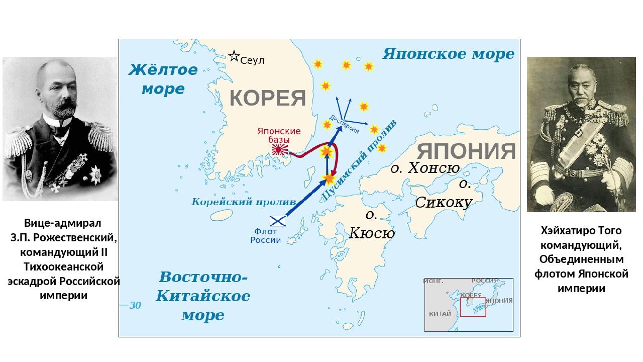 Вице-адмирал З.П. Рожественский, командующий II Тихоокеанской эскадрой Россий...