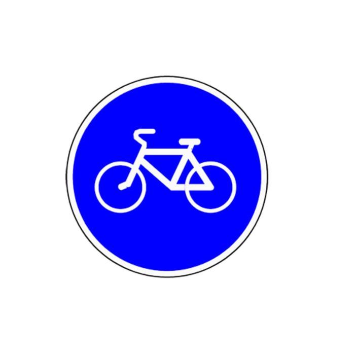 дорожный знак велосипедная дорожка картинка на белом фоне ради хорошего снимка