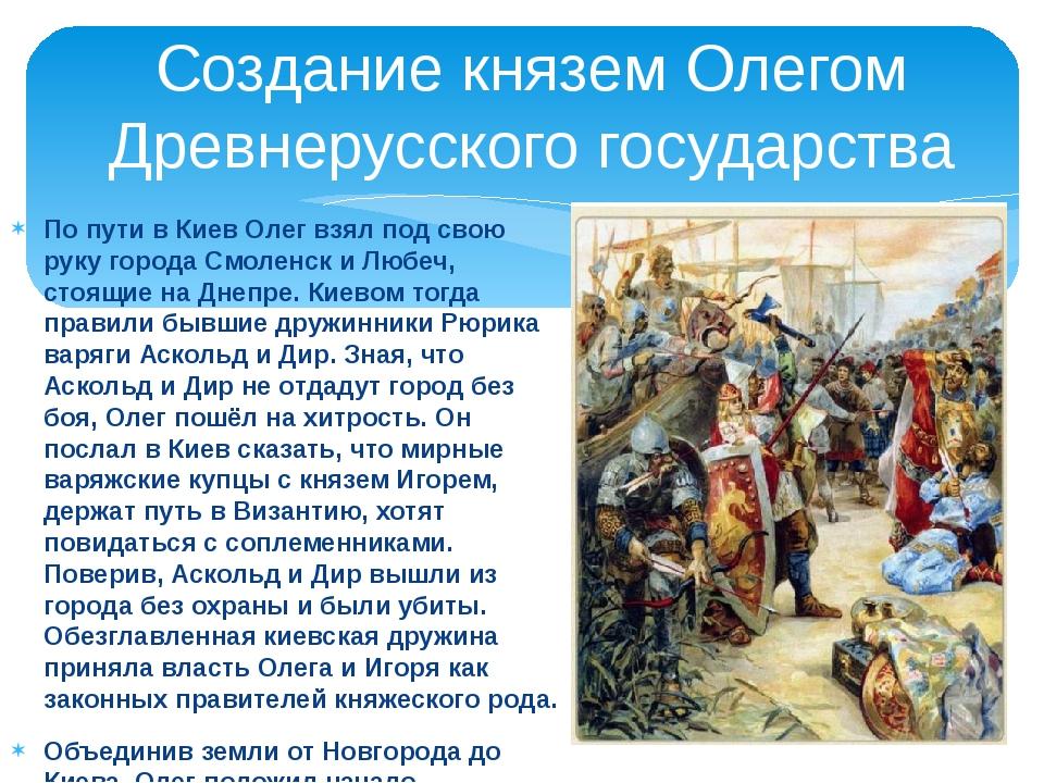 Поздравления на 5 лет датой образования древнерусского государства считается