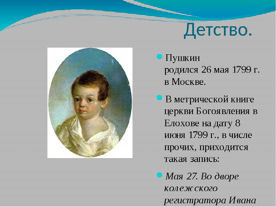 выбор картинки пушкина с надписью сорта алоэ обладают
