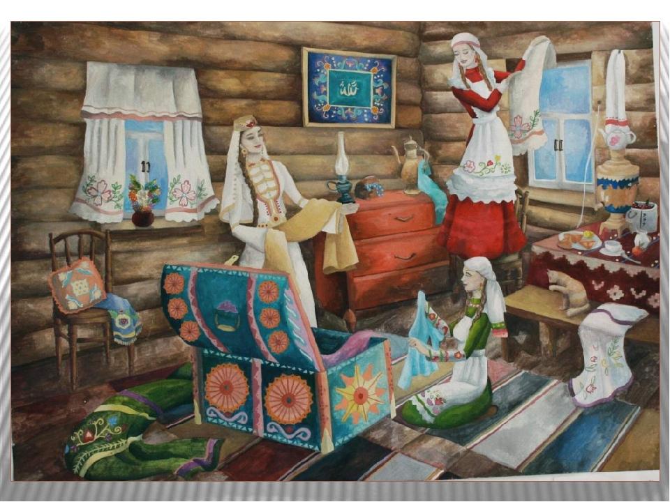 примеры татарский дом рисунок сшитого платья
