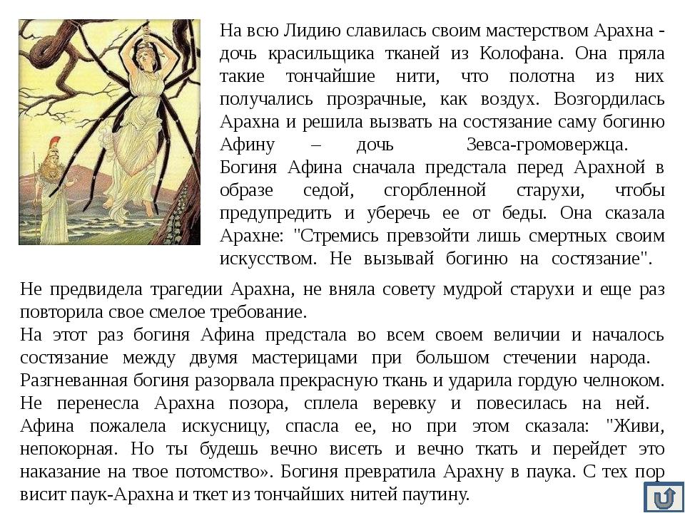 Светоний в «Жизни двенадцати цезарей» пишет о том, что Калигула так любил это...
