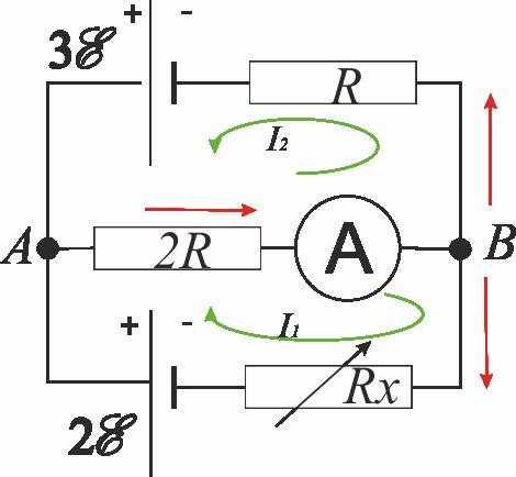 Решение задачи с несколькими источниками питания решение 1 задачи по сопромату