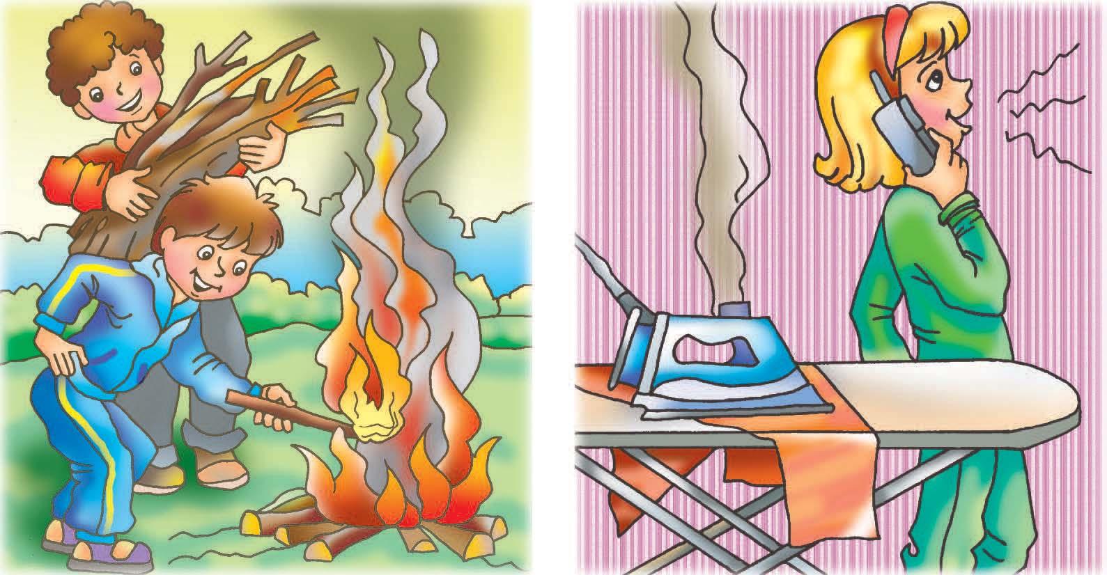 яркого картинки на тему следите за огнем тут