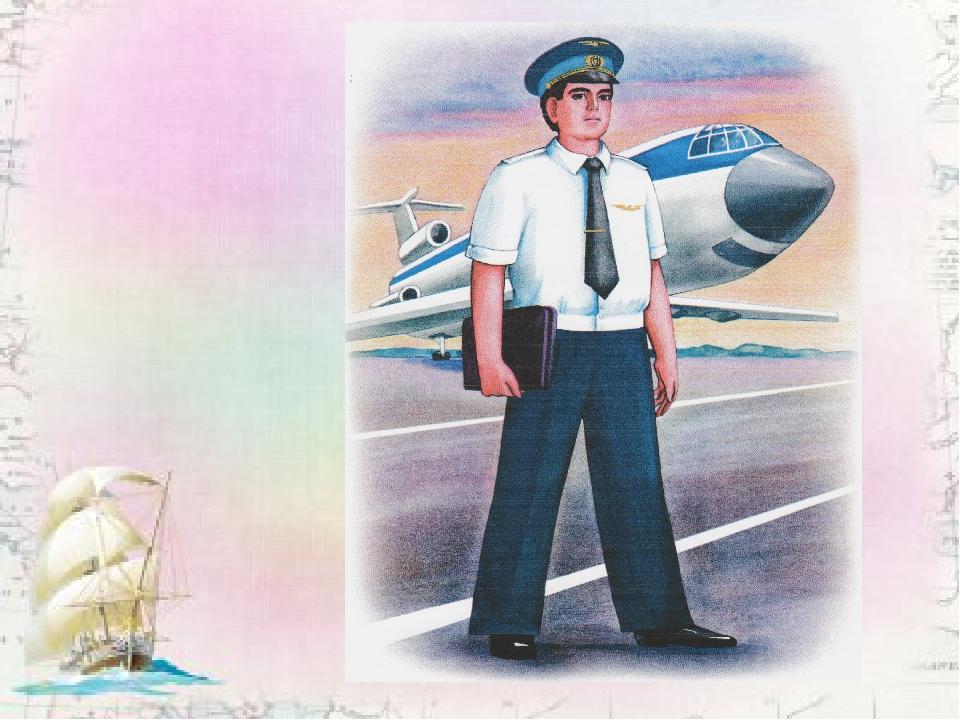 Детские картинки летчики
