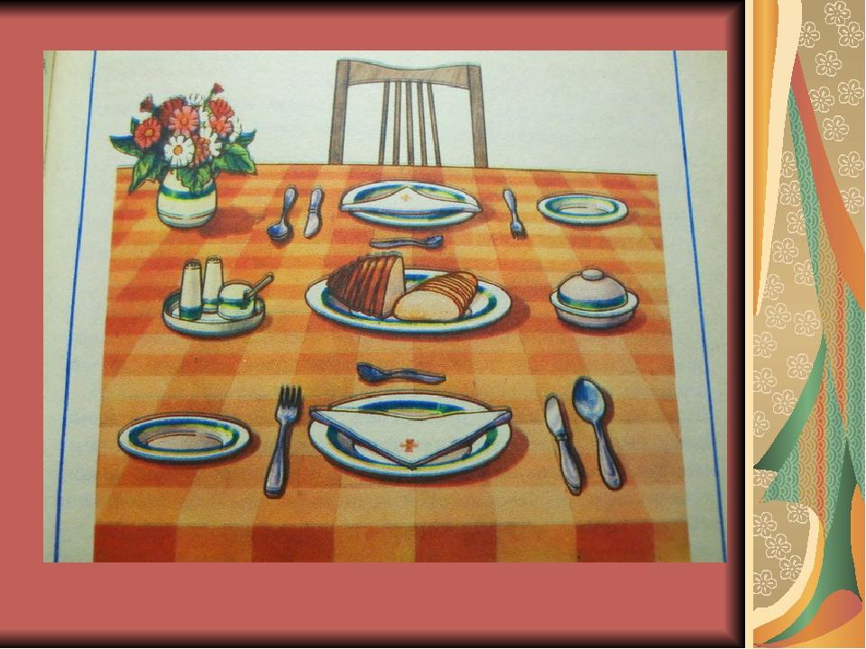 быстро накрытый стол по этикету рисунок делают сердечки папье-маше