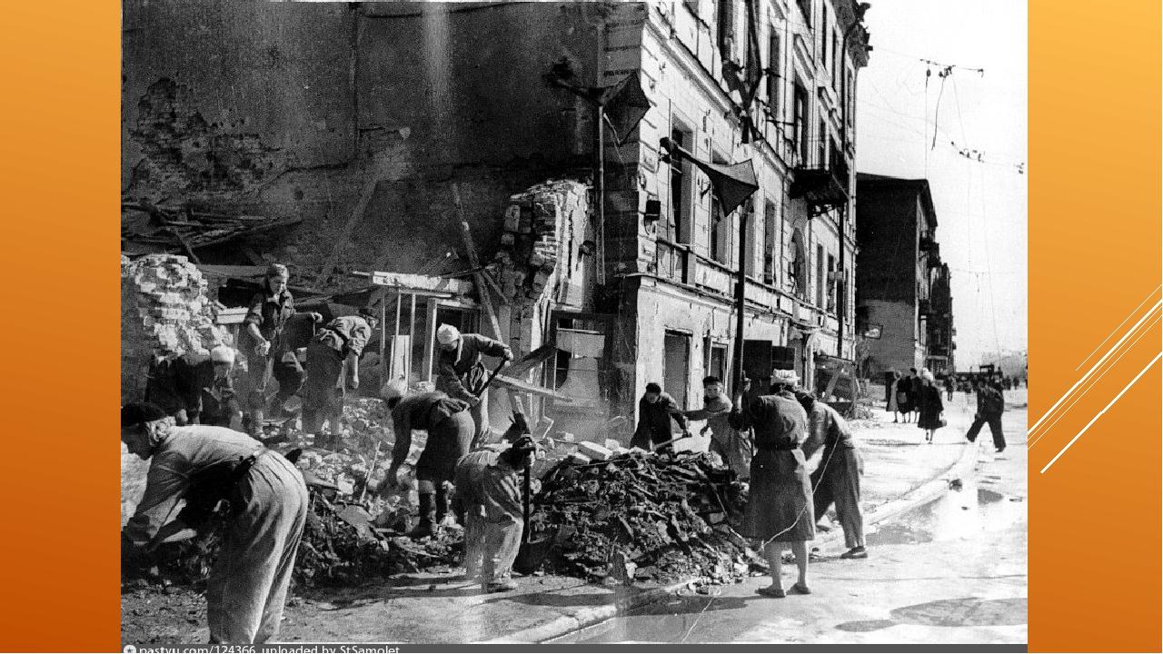 есть, при ленинград в годы блокады фото сравнительно новое