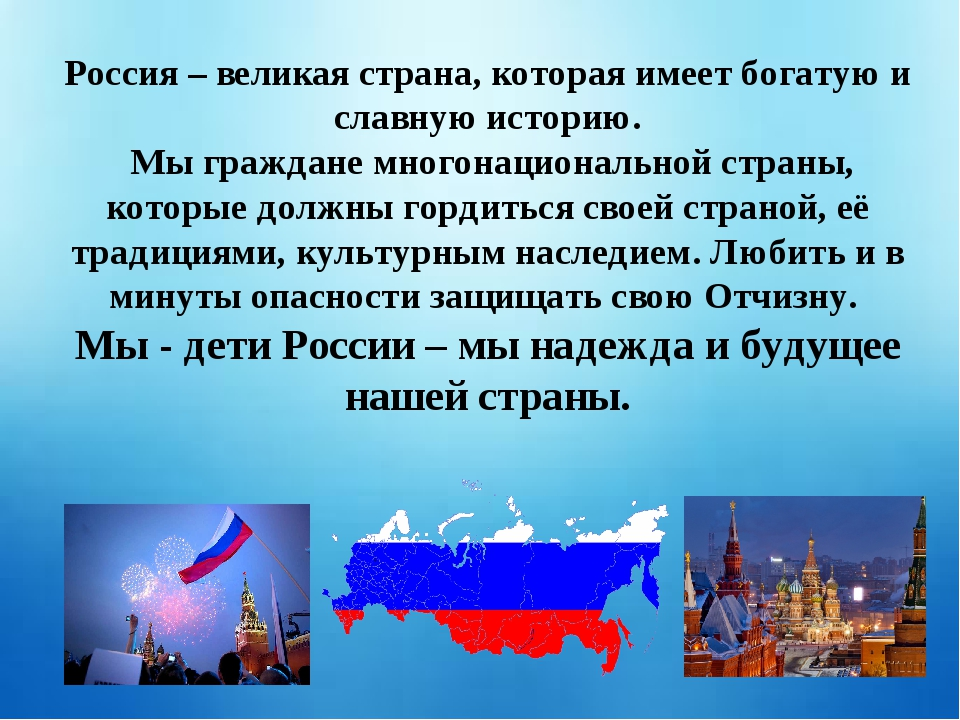 напишите открытку другу расскажите главное своей стране россии сафонов актер полная
