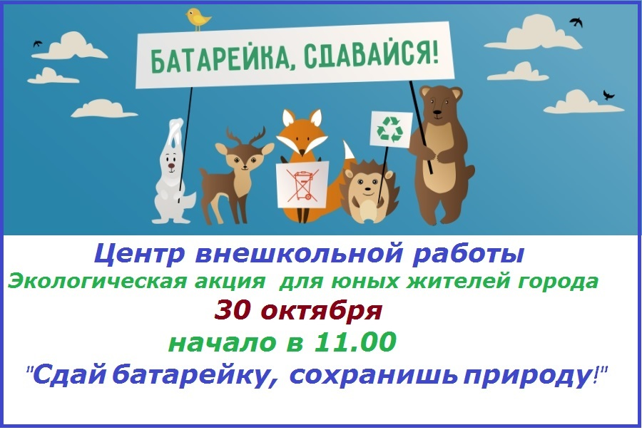 hello_html_m505887f.jpg