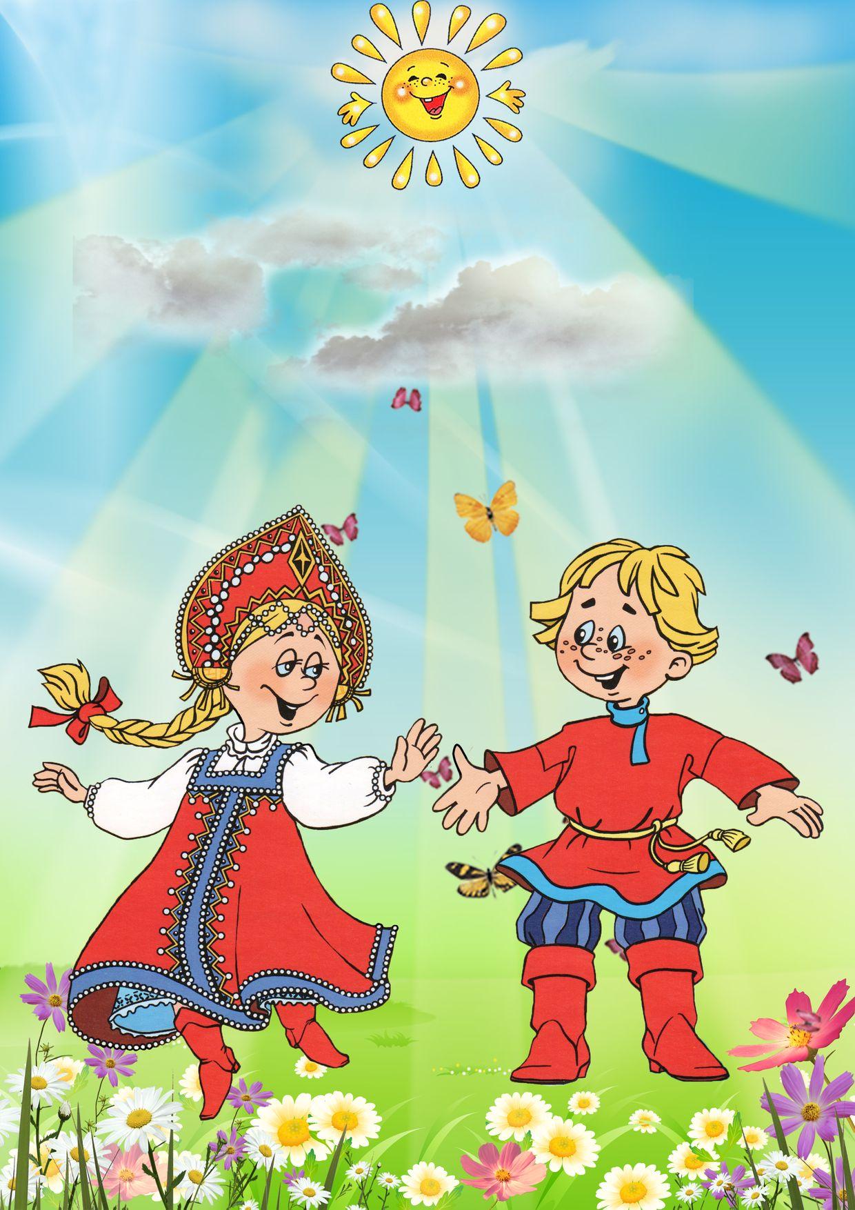 Картинка для детей родина