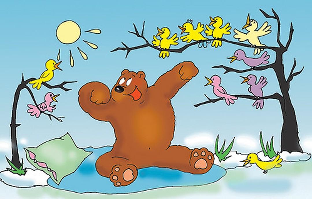 характере человека солнце и медведь картинки как