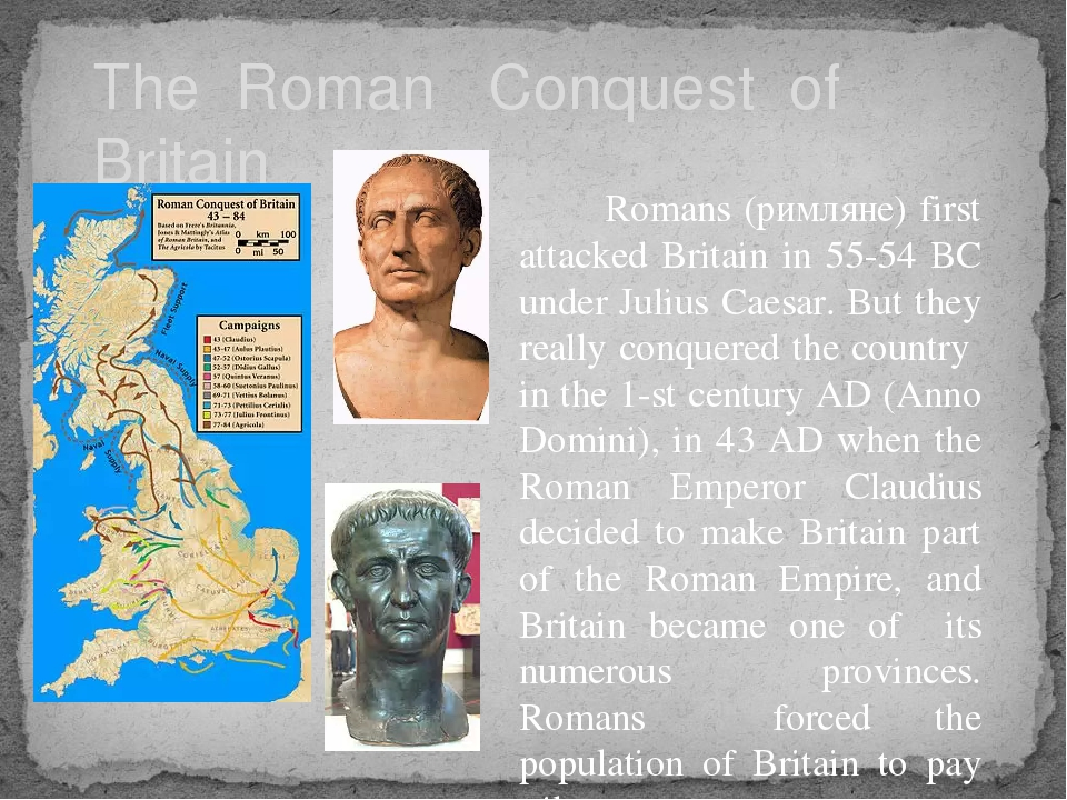 The Roman Conquest of Britain Romans (римляне) first attacked Britain in 55-5...