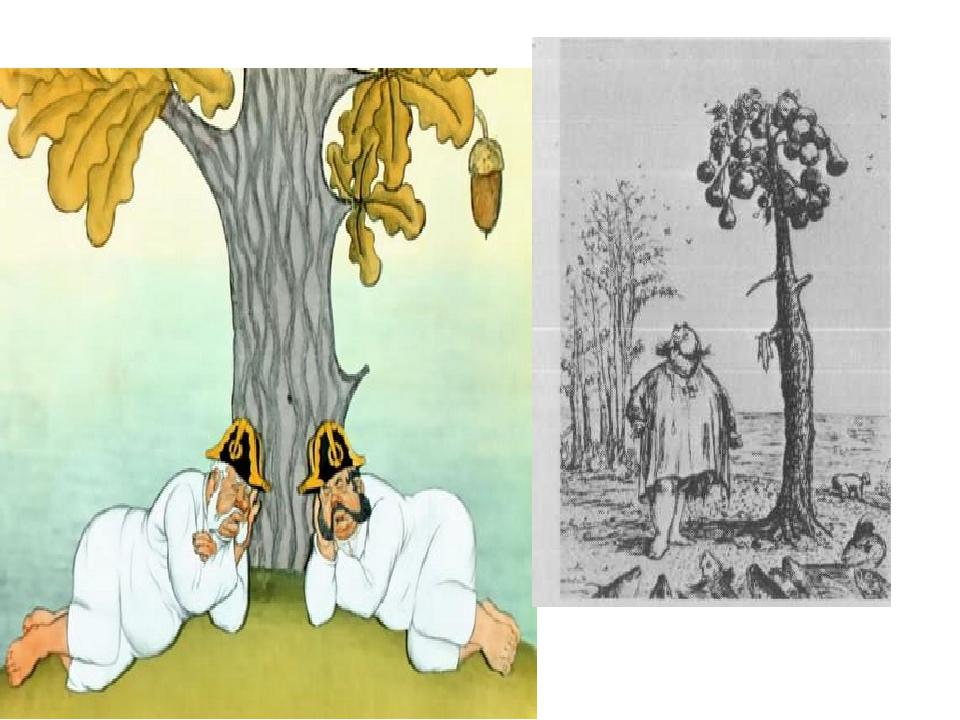 герои салтыкова-щедрина картинки