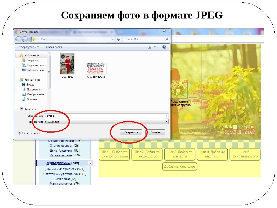 Вязание крючком тапочек схемы и описание фото запущенных случаях