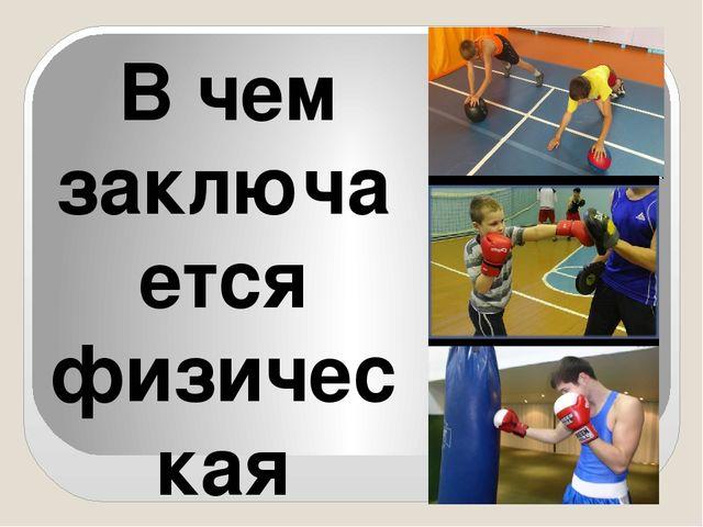 программа внеурочной деятельности бокс