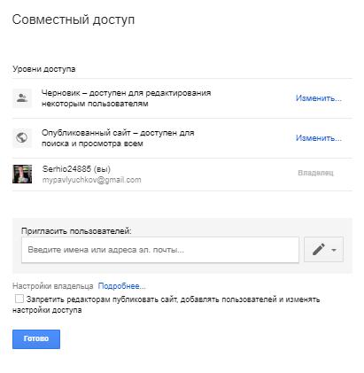 hello_html_67e09eb4.png
