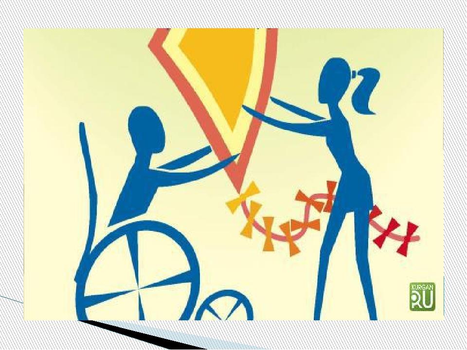 Утро картинки, открытка детям инвалидам рисунки