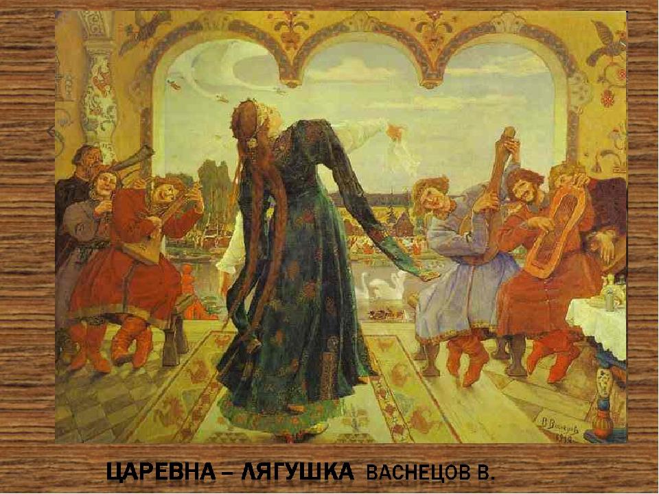 «Нет живописней русского наряда…»
