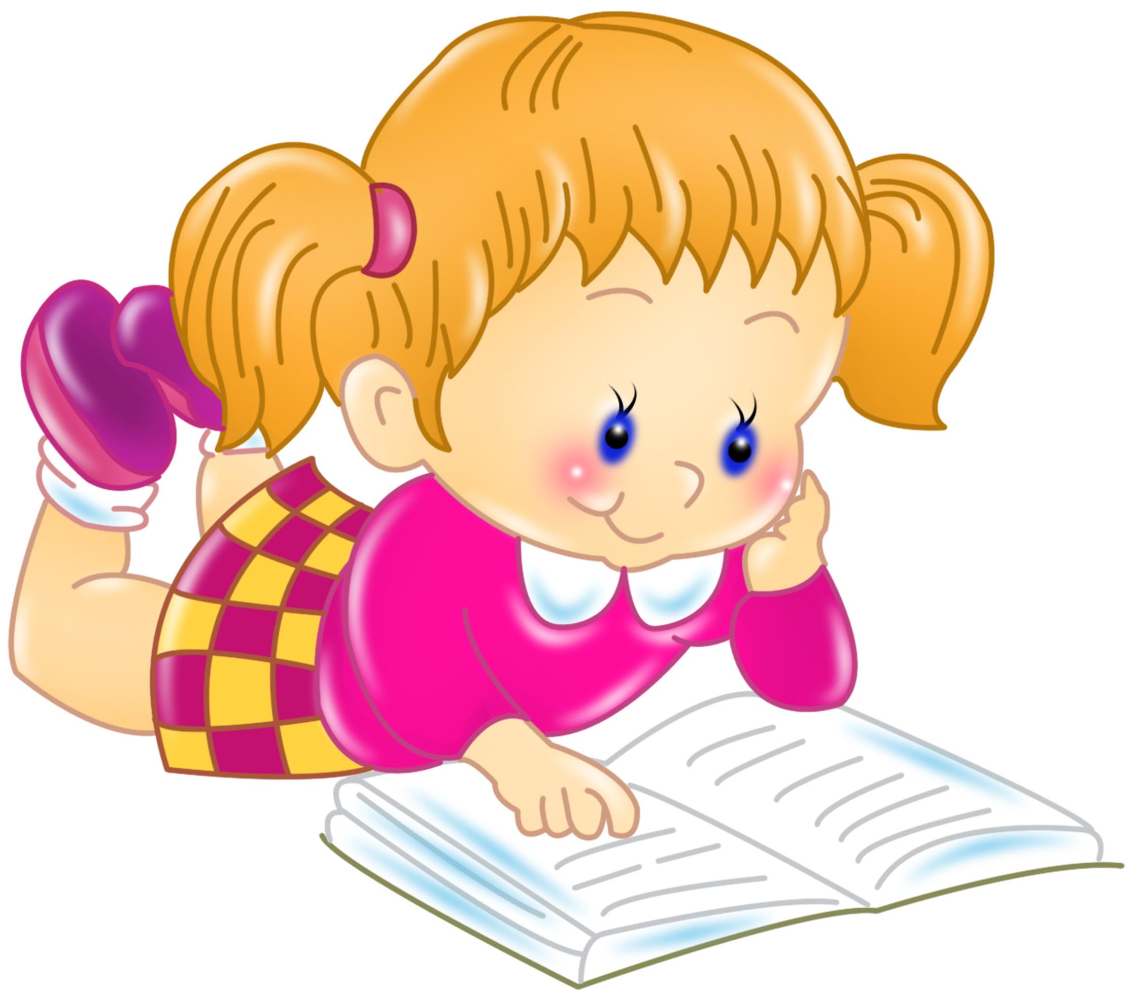 Картинки днем, картинки о книге для детей
