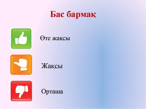 hello_html_5158608d.jpg