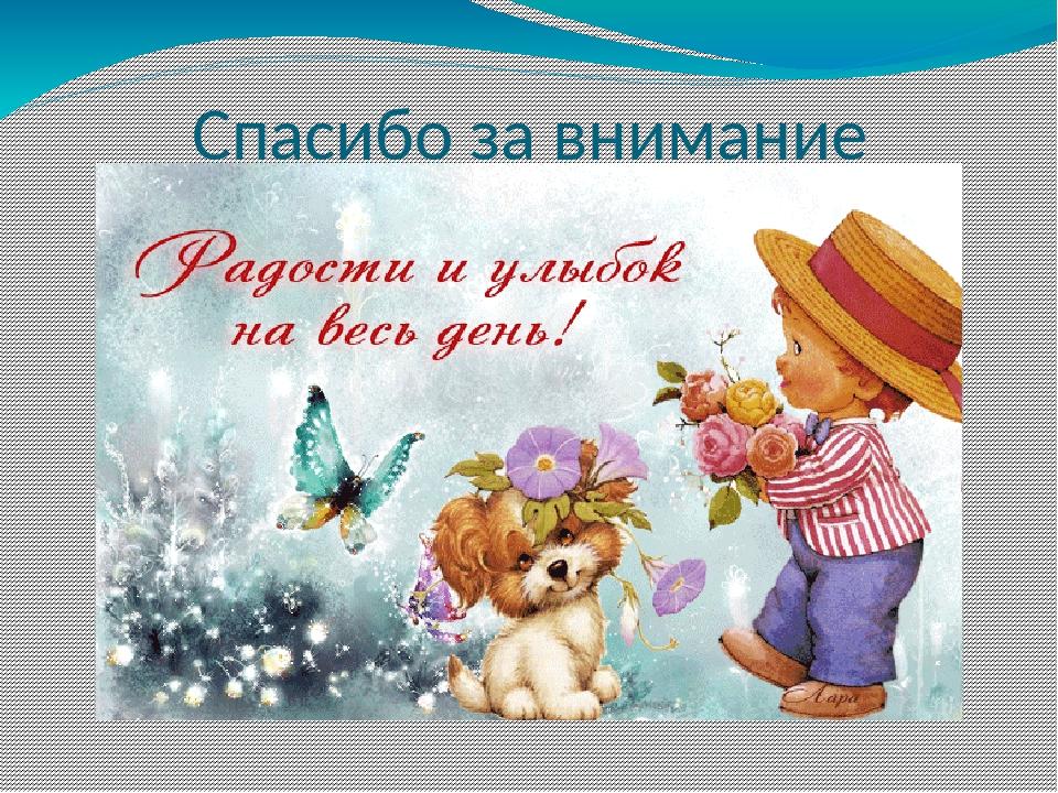 Днем психолога, добрых улыбок на весь день открытки