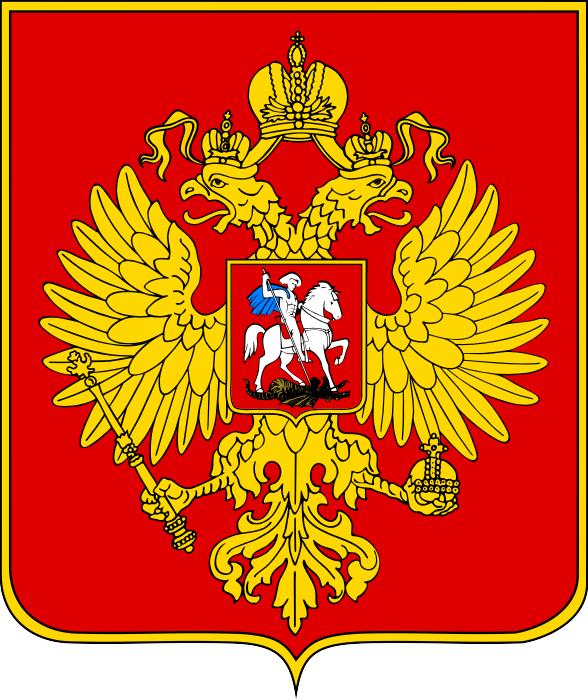 картинка герба россии в хорошем качестве