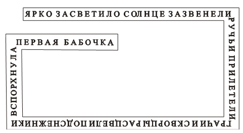 hello_html_8fad38f.png