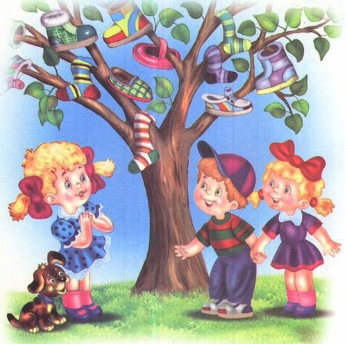 чудо деревья картинки