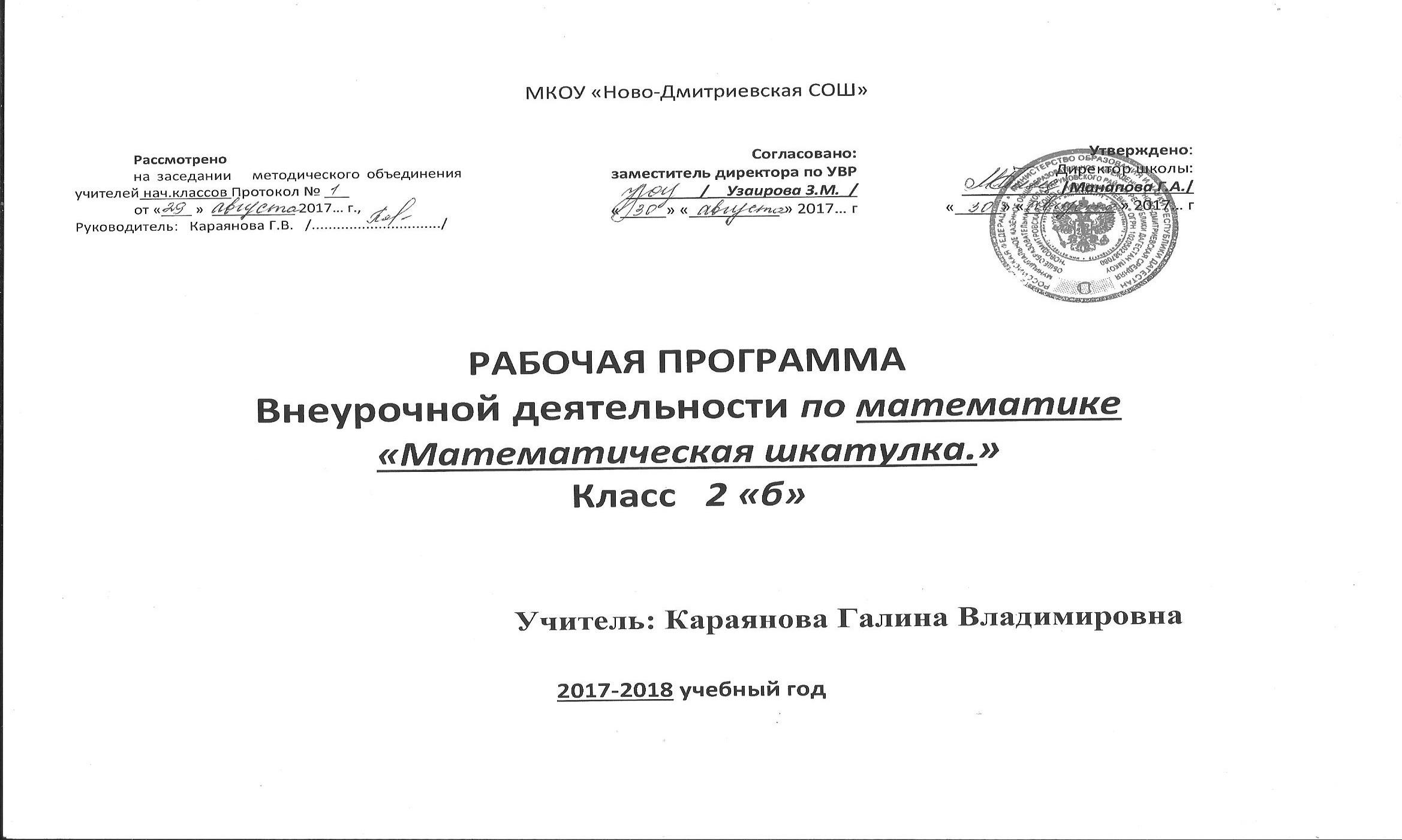 срочный кредит онлайн на карту в белоруссии