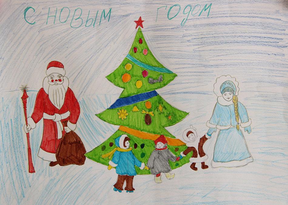 Открытку новым, новогодняя открытка в школу нарисовать