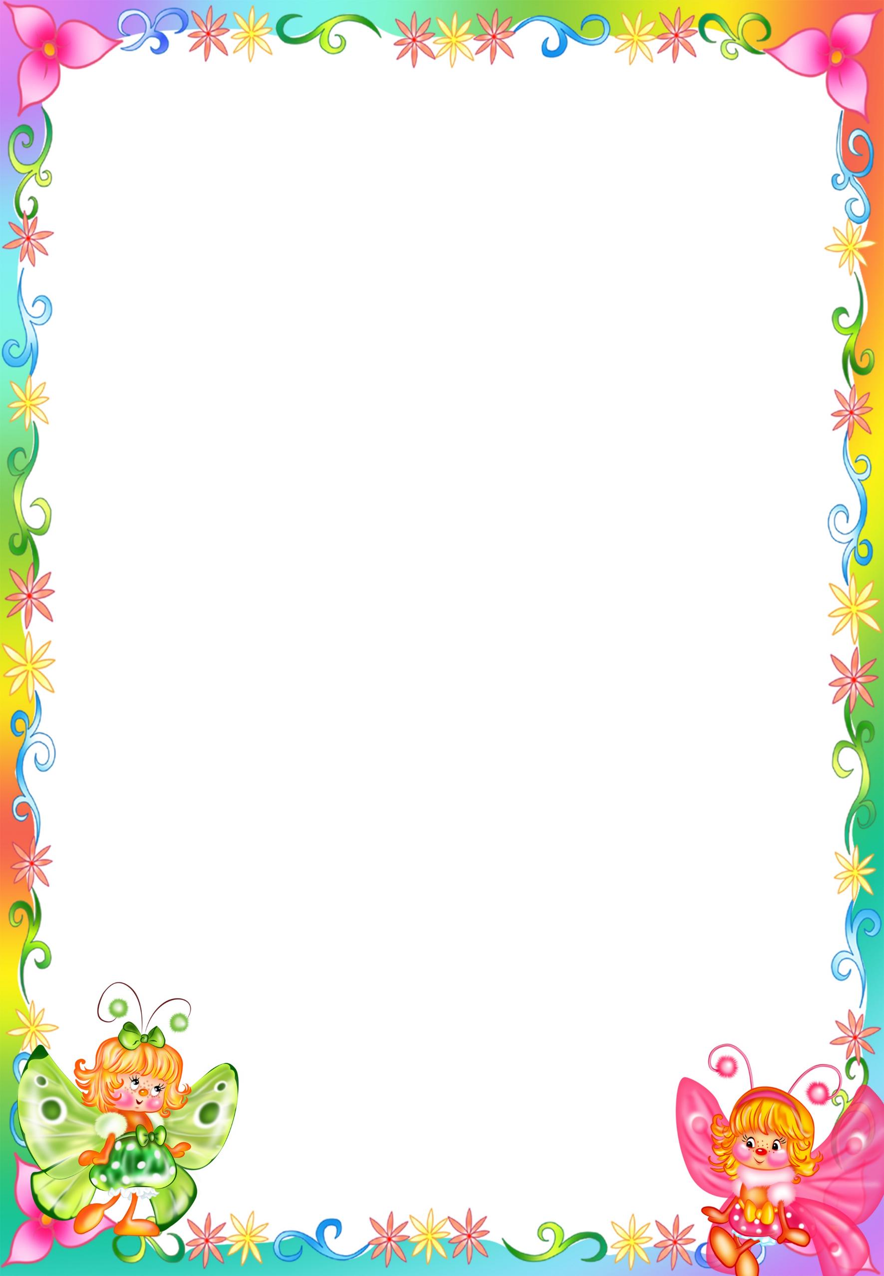 Цветов одноклассниках, детские вордовские картинки