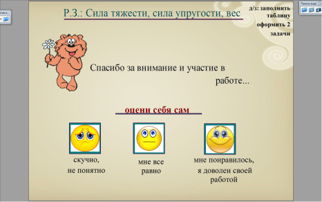 hello_html_73a5217c.png