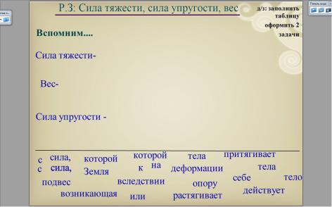 hello_html_m250e5145.png