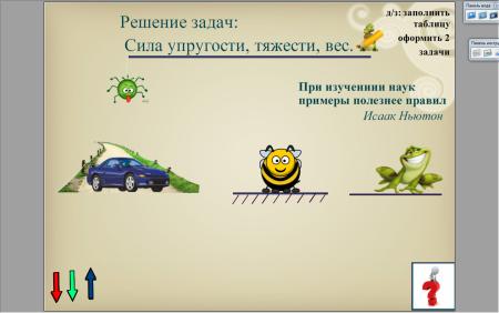 hello_html_m3aeae3f.png