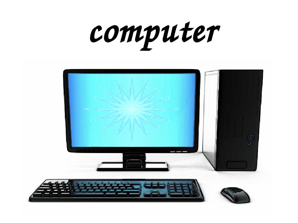 Пожеланием февраля, картинки компьютера гиф