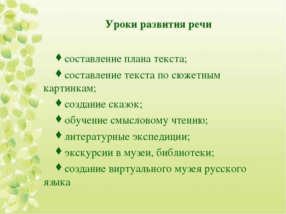 Составление текста поздравления развитие речи, тебя картинки надписями