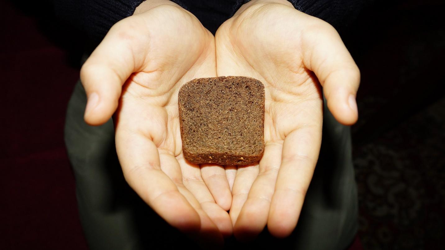 картинки ленинградский кусочек хлеба