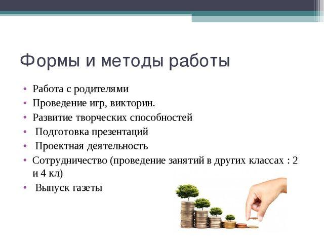Сбербанк онлайн подать заявку на кредит наличными онлайн заявка москва
