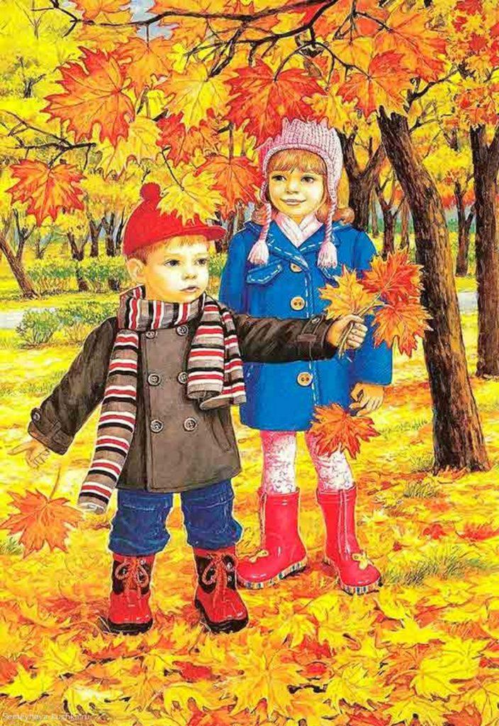 Анимация для, картинки на осень золотая для детей
