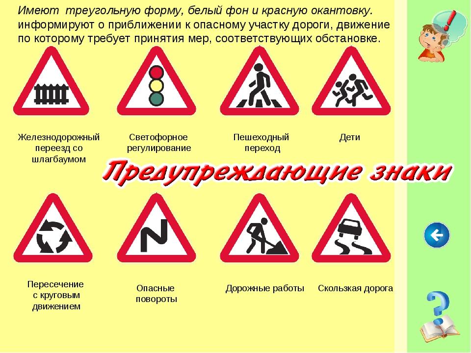 Шуточные дорожные знаки в картинках