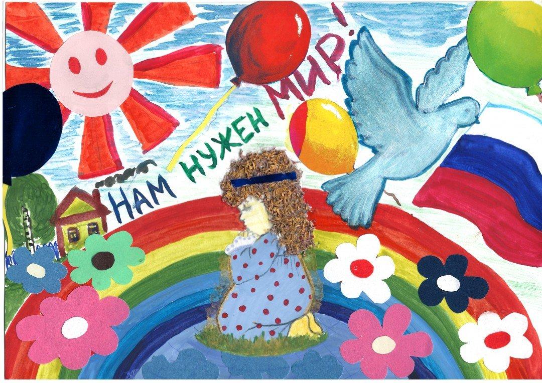 Рисунок дети без войны
