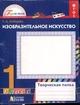 hello_html_718b5967.jpg